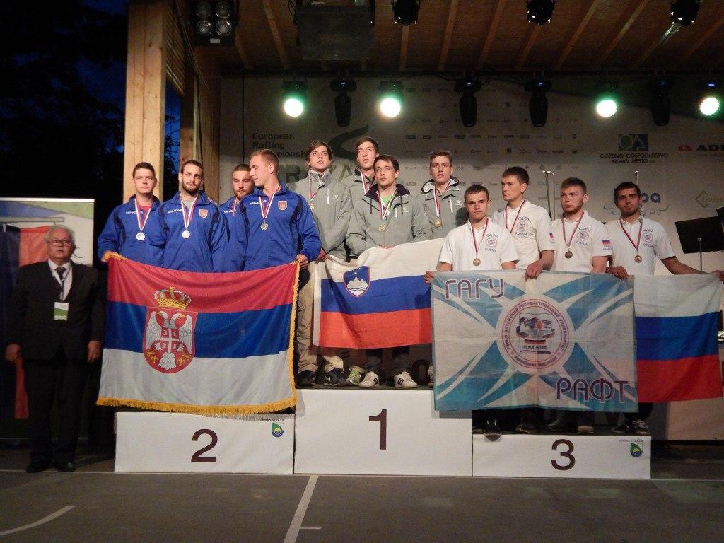 srbija-2016-EP-TACEN